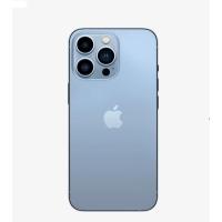 گوشی موبایل اپل مدل iPhone 13 Pro Max A2413 دو سیم کارت ظرفیت 256 گیگابایت